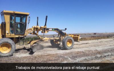 RETIRADA PUNTUAL DEL DRENAJE DE LA LAGUNA DE PEDRAZA DE CAMPO